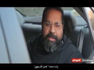 پشت صحنه دوربین مخفی ها رضا صادقی