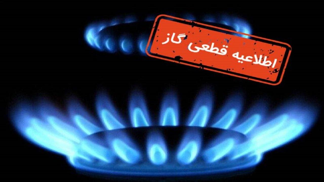 گاز در خيابان کروشات اهواز قطع ميشود