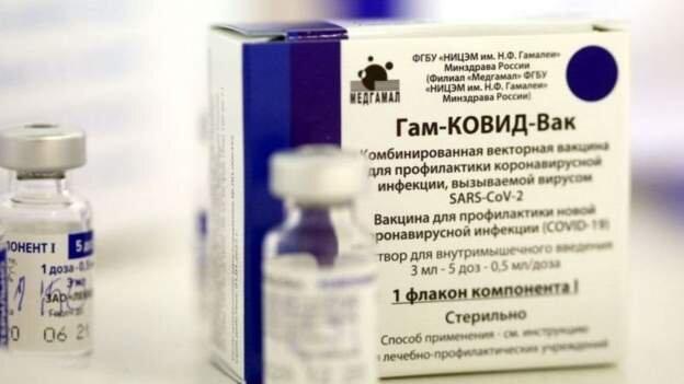 تعليق واکسن اسپوتنيک از سوي سازمان جهاني بهداشت