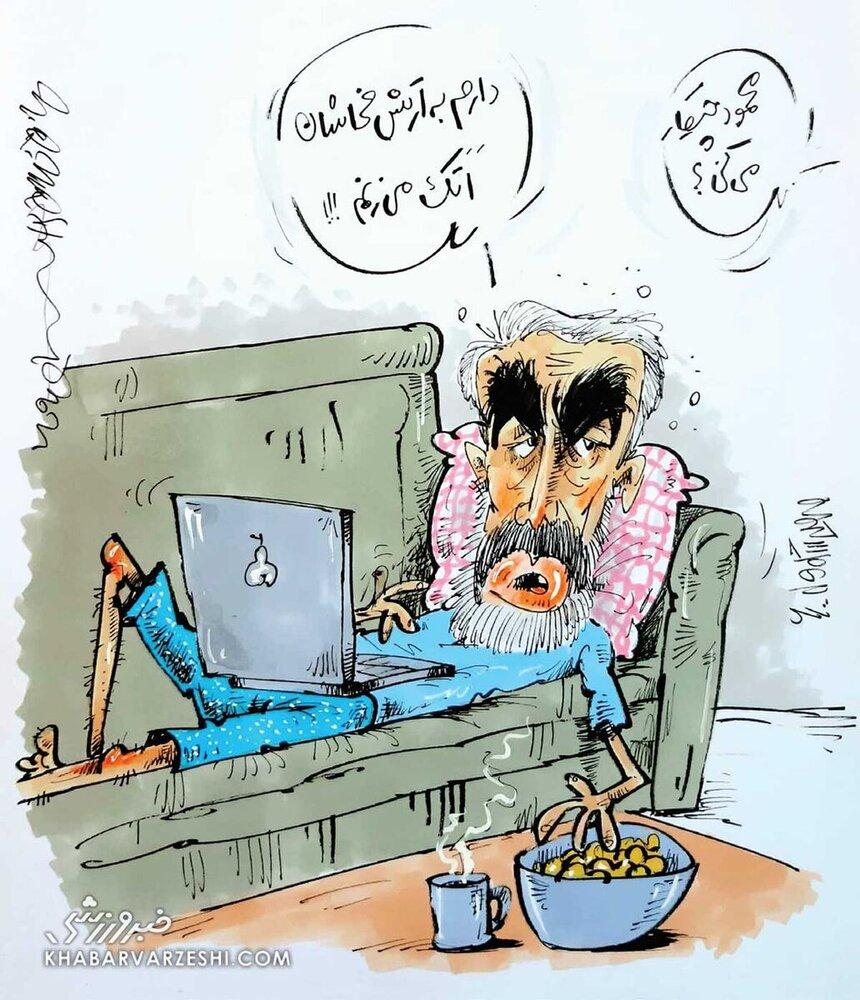 کاریکاتور/ تفریحات این روزهای محمود فکری را ببینید!