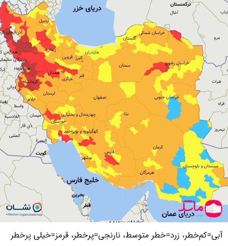 رنگبندي جديد کرونايي در کشور؛ تهران از وضعيت قرمز خارج شد