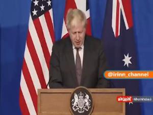 واکنشها به پیمان هستهای انگلیس، استرالیا و آمریکا