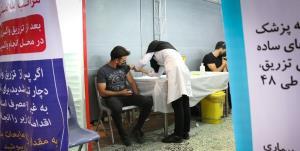 شرط سنی واکسیناسیون کرونا در مشهد برداشته شد