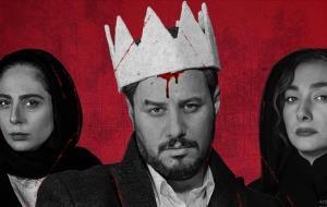 چهره ها/ عکسی از شب پایان فیلم برداری سریال جذاب «زخم کاری»