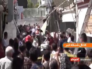 انفجار گاز در بازارچه نظرآباد حادثهساز شد