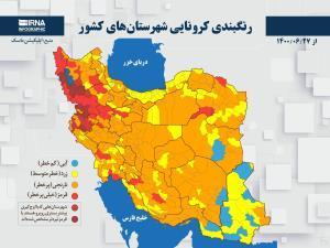 استان سمنان هیچ شهر قرمز کرونایی ندارد