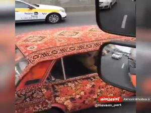 تزئین خودرو با فرش ایرانی توسط شهروند روسی!