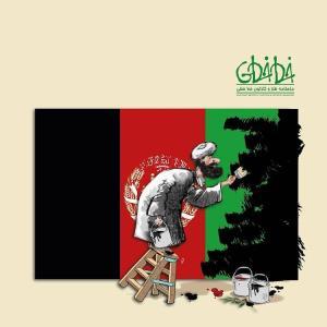 کاريکاتور/ شيرينکاري هنري طالبان در افغانستان را ببينيد!