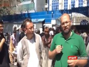 تجمعی به دلیل برداشت پول از بانک در کابل
