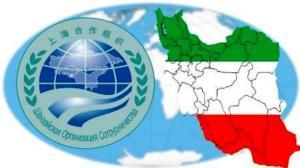 عضویت در سازمان همکاری شانگهای چه فوایدی برای ایران دارد؟