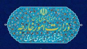 بیانیه وزارت خارجه درباره روند عضویت ایران در سازمان شانگهای