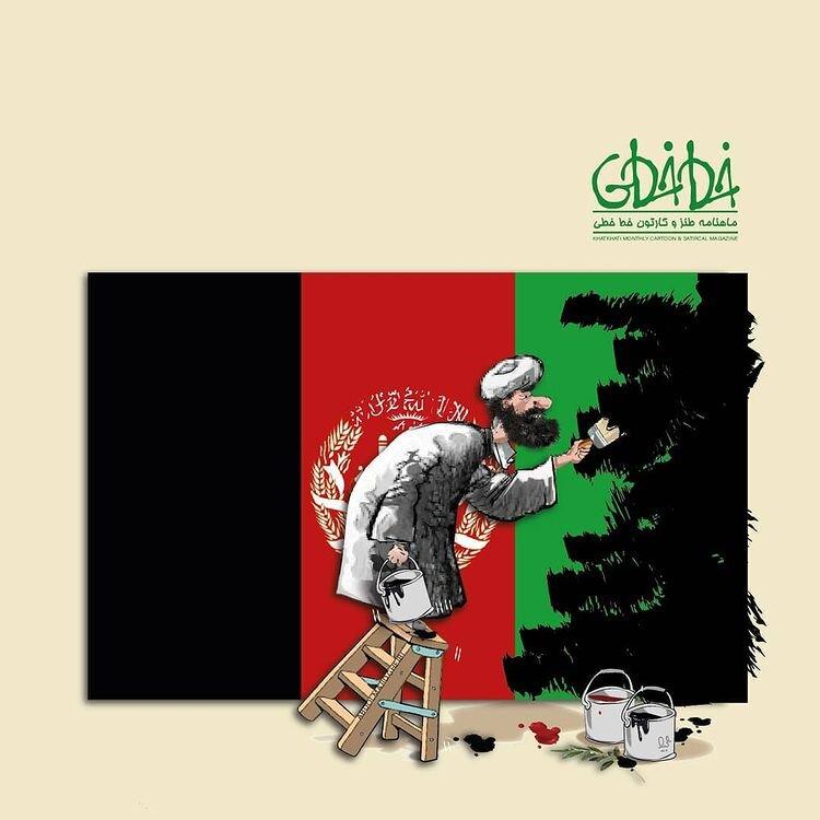 کاریکاتور/ شیرینکاری هنری طالبان در افغانستان را ببینید!