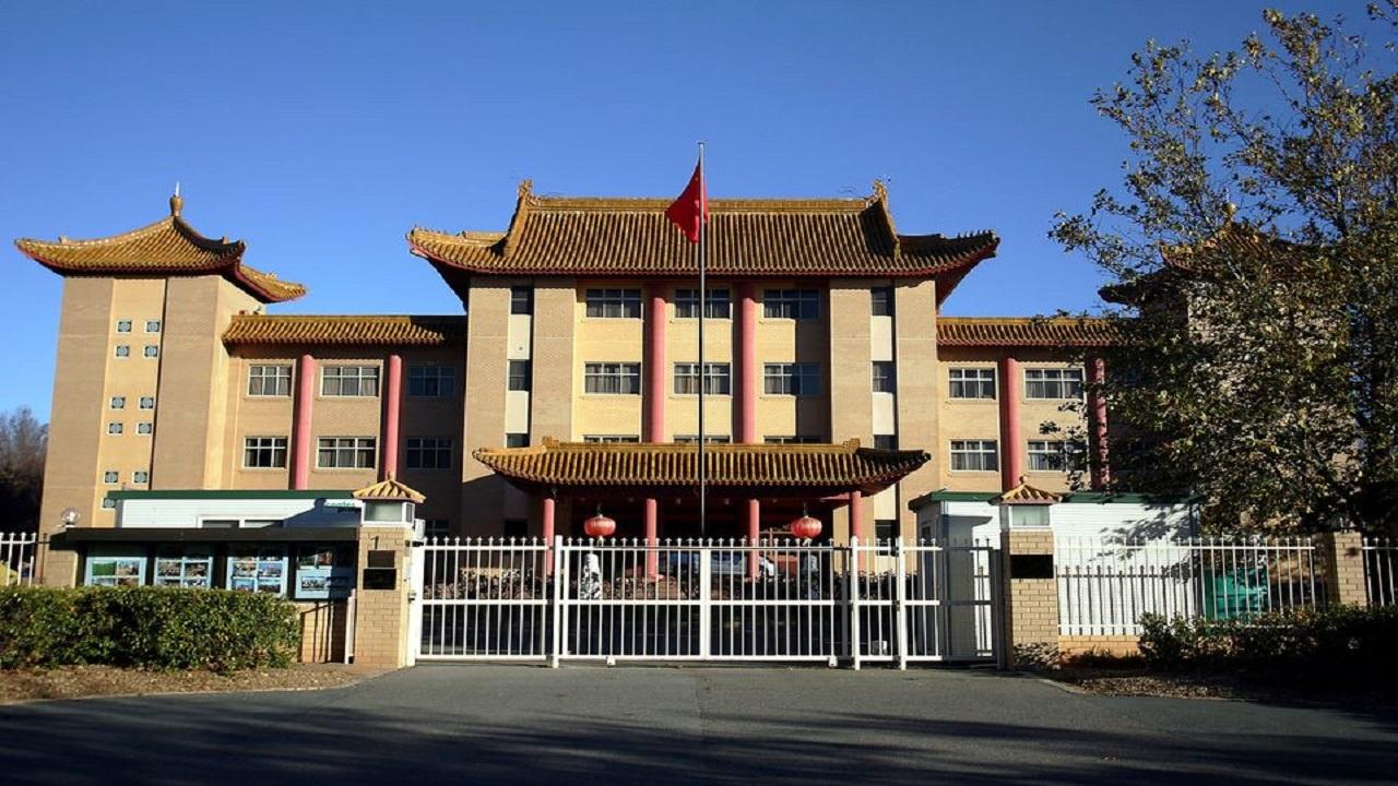 مخالفت چین با ادعاهای مطرح شده از سوی آمریکا و استرالیا