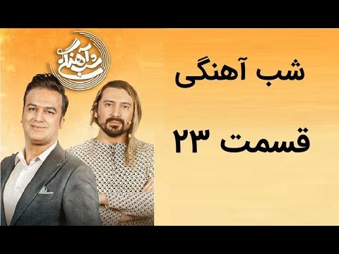 اجراي زنده اميرعباس گلاب در برنامه شب آهنگي