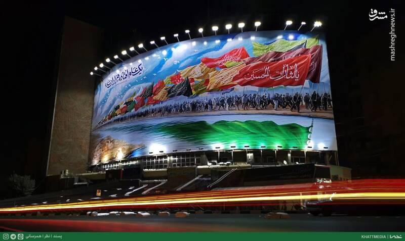 جدیدترین دیوارنگاره میدان ولیعصر تهران