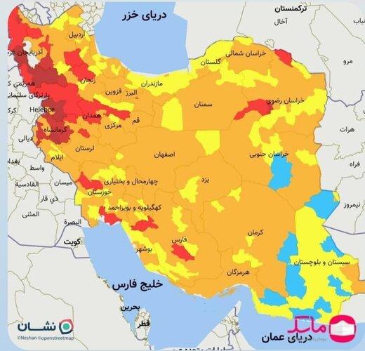 وضعیت کدام شهرها هنوز قرمز کرونایی است؟