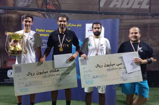 قهرمان رقابتهای پدل جام ستارگان مشخص شد