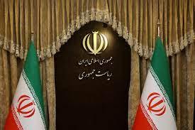 طعنه روزنامه جمهوری اسلامی به انتصابات دولت