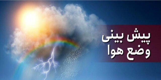 بارش رگباری باران، رعد و برق و کاهش نسبی دما طی امروز در آذربایجانشرقی