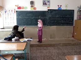 بازگشایی حضوری مدارس روستایی و عشایری در سیستانوبلوچستان