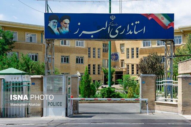 حکم شهرداران چند شهر استان البرز تأیید شد