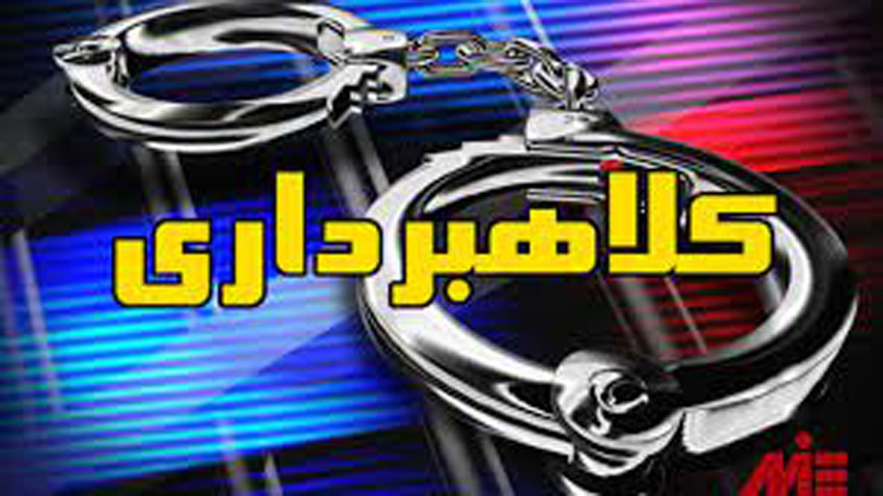 کلاهبردار ۳ میلیاردی در بجنورد دستگیر شد