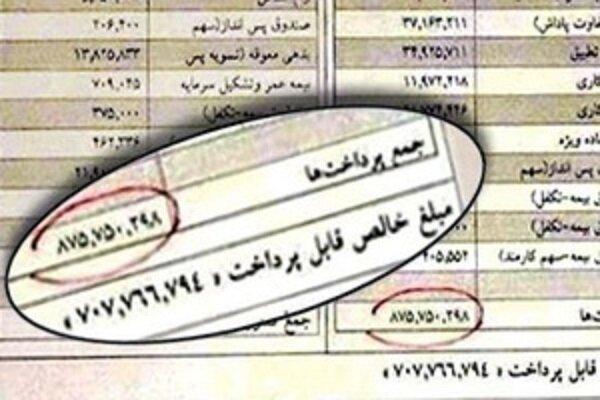 واکنش عضو شورای ششم اراک به انتشار فیش حقوقیاش