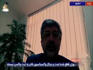 مدیر رادیو تاجیکی برون مرزی: سازمان همکاری های شانگهای یک سازمان اقتصادی است