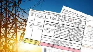 افزایش قیمت برق برای مشترکان پر مصرف در اصفهان