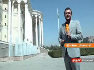 چشم انداز یک میلیارد دلاری برای مبادلات تجاری ایران و تاجیکستان