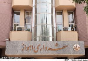 حکم شهردار منتخب اهواز هنوز امضا نشده است
