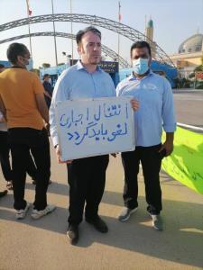 اعتراض کارگران خدماتی بندرامام به روز نهم کشید