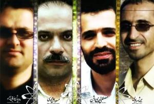 ایران از ۳۷ مقام آمریکایی در پرونده ترور دانشمندان هستهای شکایت کرد