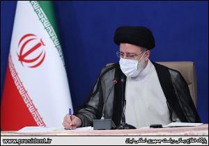 رئیسی درگذشت عضو مجلس خبرگان را تسلیت گفت