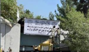 «وزارت زنان» افغانستان به وزارت «امر به معروف و نهی از منکر» تغییر نام داد