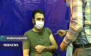 ۳۰سالههای زنجانی هم واکسن میزنند
