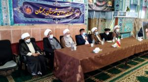 امام جمعه جدید شهر بجستان معرفی شد