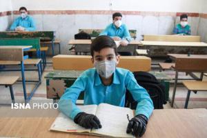 آخرین اخبار از بازگشایی حضوری مدارس در چهارمحال و بختیاری