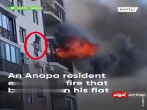 لحظه وحشتناک فرار یک مرد از آتشسوزی