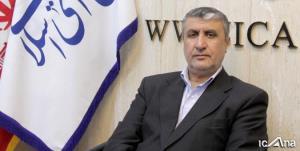 اسلامی: قانون اقدام راهبردی را در توافق با آژانس دور نزدیم