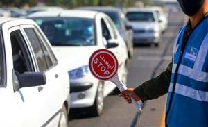 افزایش نقض محدودیتهای تردد در همدان