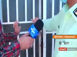 کشف اشیاء ریز و درشت دزدی در اصفهان توسط پلیس!