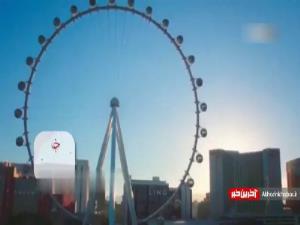 یکی از بزرگ ترین چرخ و فلک های دنیا در لاس وگاس