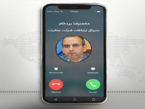 ماجرای اختلال در شبکه واکسیناسیون تهران