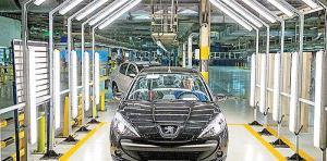 پروژه جدید واگذاری سهام خودروسازان