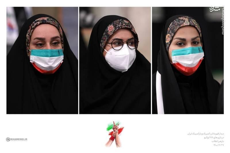 عکس/ بانوان مدالآور ایران در دیدار با رهبر معظم انقلاب