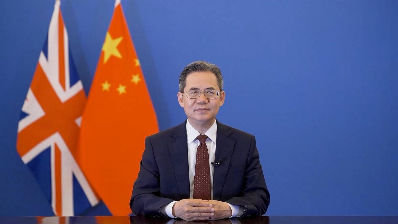 جلوگیری پارلمان انگلیس از سخنرانی سفیر چین