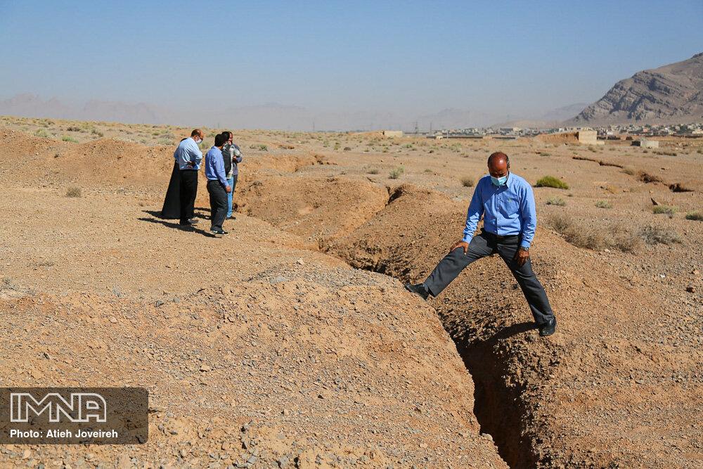 عکس/ فرونشست؛ مرگ پنهان اصفهان!