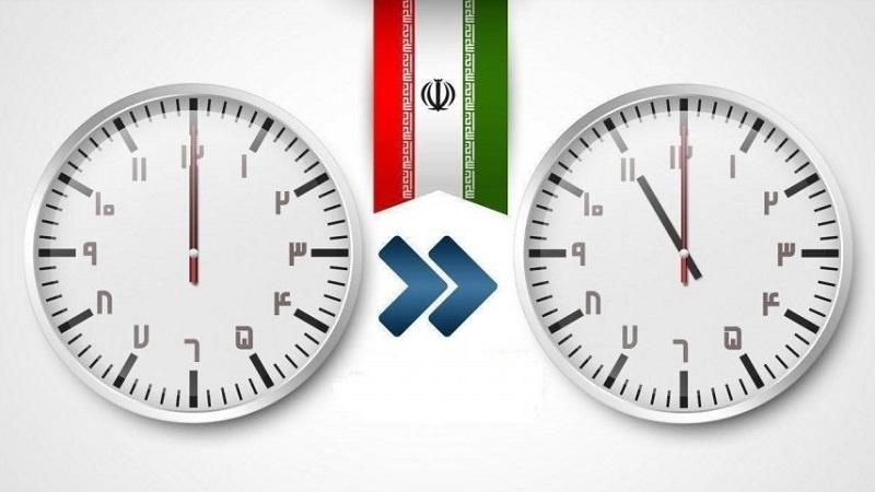 سه شنبه ساعت رسمي کشور تغيير مي کند