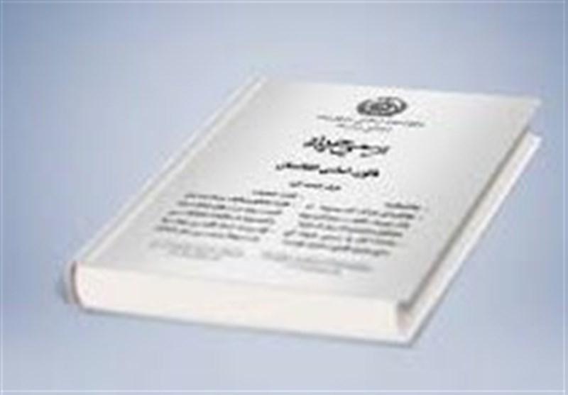 طالبان: پیشنویس منتشر شده از قانون اساسی جدید شایعه است